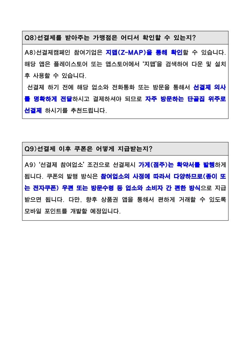 fb918178a48826a44983b4ac1a034dc6_1609135